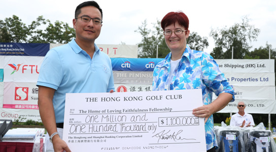 Over HK$18 million raised at the Club in 2016