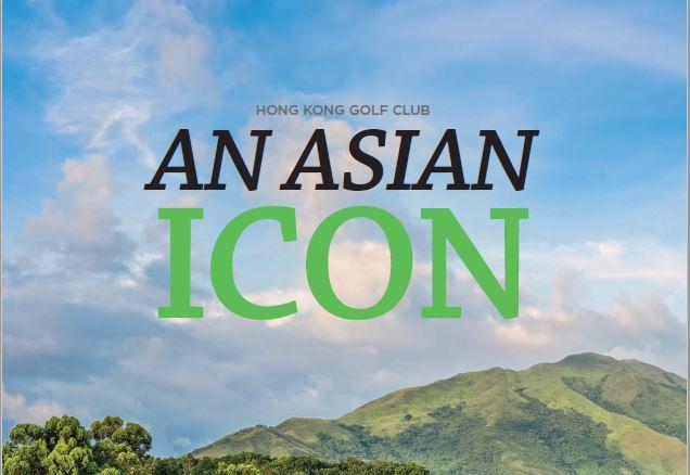 An Asian Icon